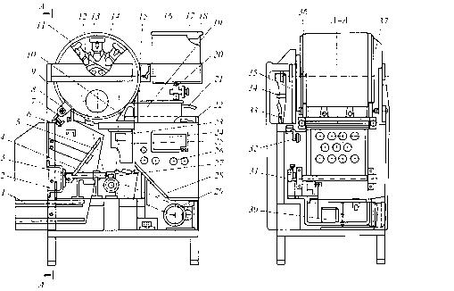 электрическая ЖВЭ-720: 1