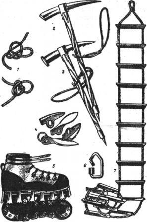 ...обуви в горном походе необходимы веревки, ледорубы, молотки...