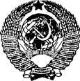 Срок службы лопаты - Защита прав граждан