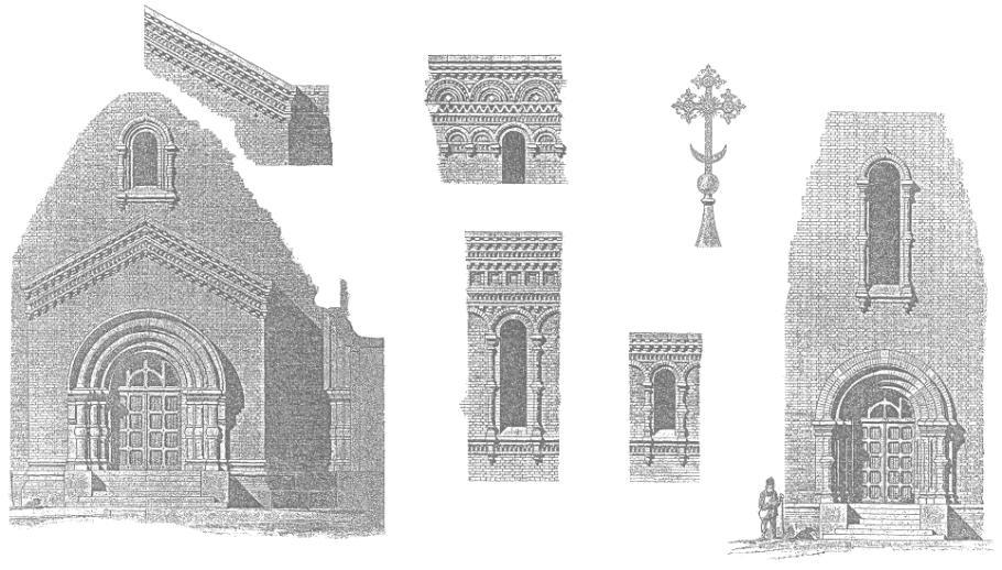 МДС 3192003 Православные храмы Том 2 Православные