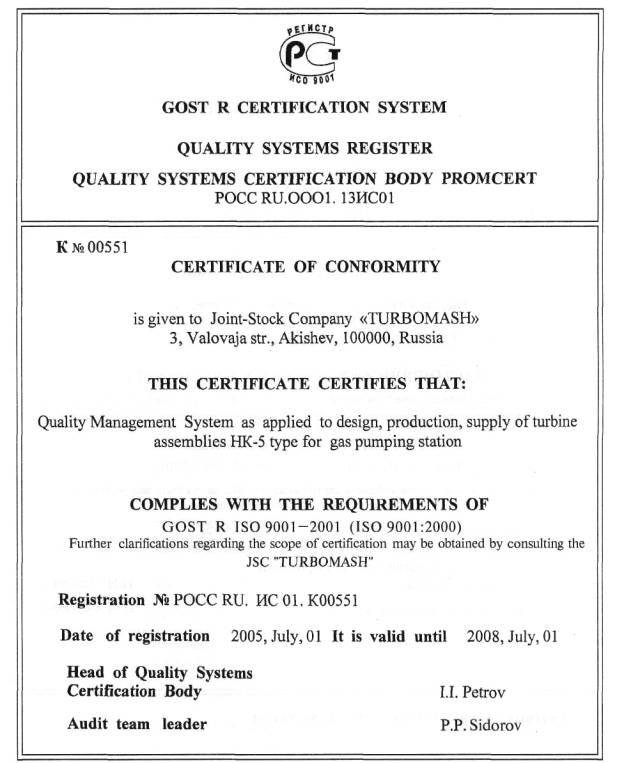скачать бесплатно шаблон сертификата для заполнения