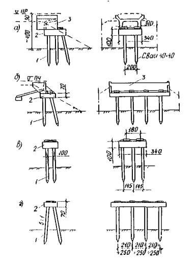 Эскиз конструкции железобетонной опоры плиты перекрытия в 97
