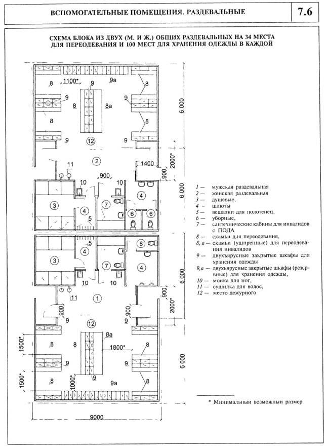 Схемы дворовых площадок