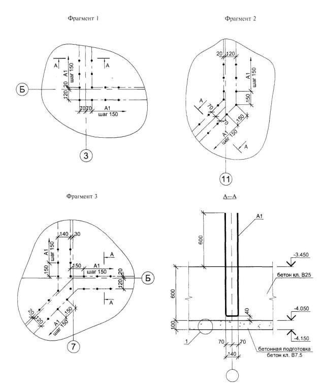 Сп армирование железобетонных плиты перекрытия спб лср