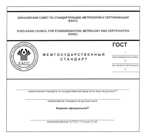 МКУ Администрация Верхнекамского района Кировской области